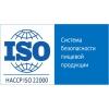 Сертификат на Систему управления безопасностью пищевых продуктов ISO 22000 (HACCP)