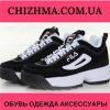 Киев 2018 CHIZHMA магазин молодёжной обуви одежды