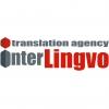 Официальный перевод документов. Печать бюро переводов InterLingvo