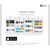 Бизнес план:  мобильное приложение,  AppStore
