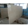 Акция оникс и мрамор слэбы, полосы и плитка скидка 60% 2450 кв. м. Большое количество цветов.