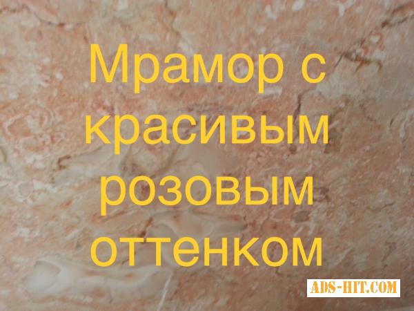 Мрамор, в зависимости от его обработки, будет уместен в любом месте интерьера