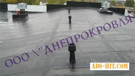 Ремонт крыши , кровельные работы