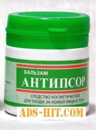 Мазь от псориаза Антипсор