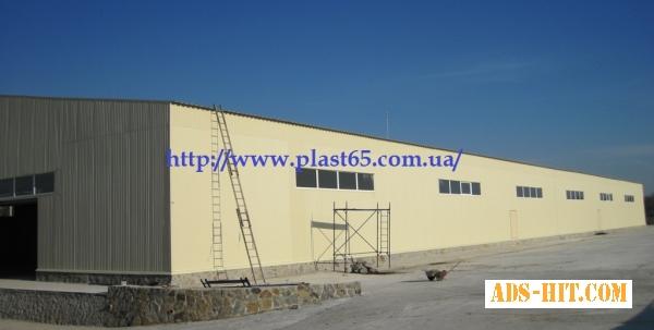 Склады под ключ, строительство складов, производственных помещений, ангаров в Украине.