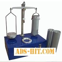 Пурка литровая ПХ-1 (с поверкой и разновесами)