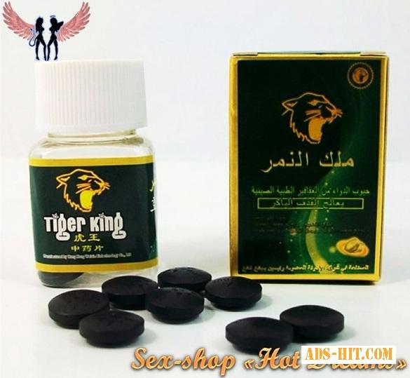 Мужской стимулятор Король Тигр King tiger возбуждающие таблетки