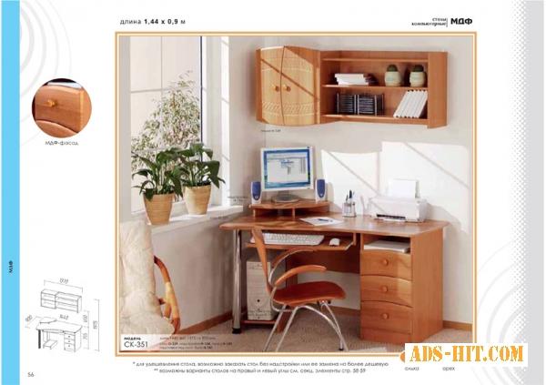 Столы компьютерные и письменные любых размеров