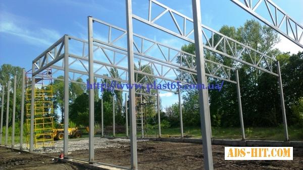 Металлоконструкции, изготовление и монтаж металлоконструкций любой сложности, Киев.