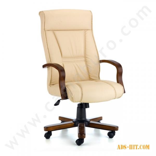 Caris Офисное кресло