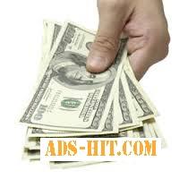 Доступное предложение кредита