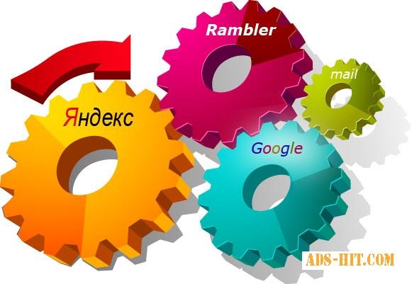 Создание и раскрутка сайтов различного уровня сложности
