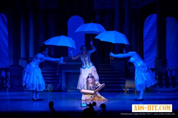 Актёрское мастерство Киев