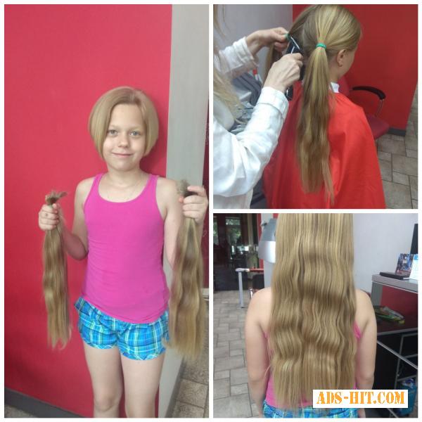 Волосы дорого Днепродзержинск