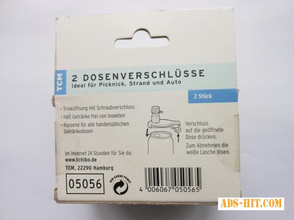 Крышка для металлических банок (Germany)