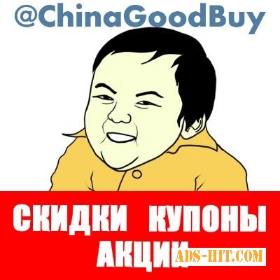 Покупаешь в интернет магазинах? Все скидки, распродажи и акции интернет магазинов у нас.