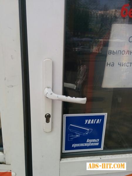 Регулировка окон и дверей Киев (металлопластиковые и алюминиевые конструкции) , петли С94