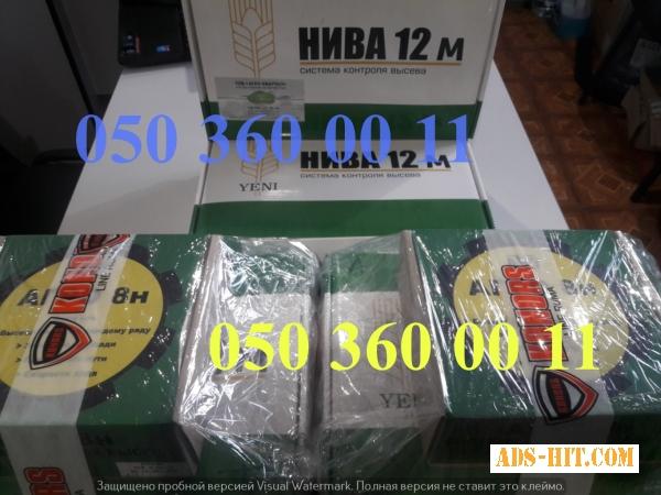 Сигналізація - система контролю висіву - Ніва 12 та Агро 8