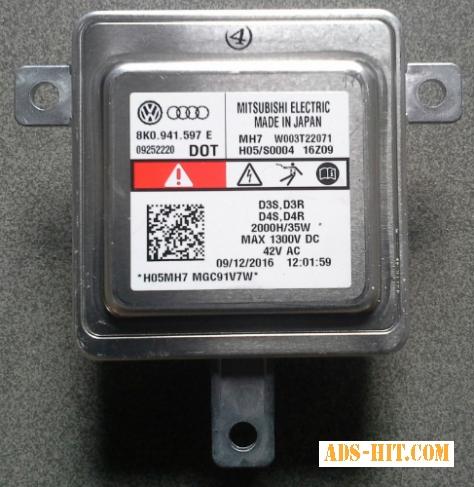 Блок розжига ксенонa 8K0941597E VW, Audi.