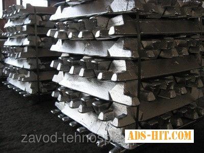 Чушка алюминий АВ87