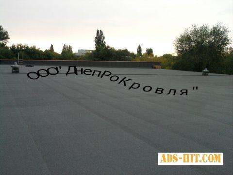 Выполняем кровельные работы в Донецке