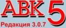 Программы для сметчиков Украины 2015 года АВК АВК 5 3. 0. 0 - 3. 0. 2 – 3. 0. 3 – 3. 0. 4 – 3. 0. 5 – 3. 0. 5. 2 – 3. 0. 6 –