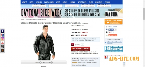 Куртка Bomber Leather Jacket.