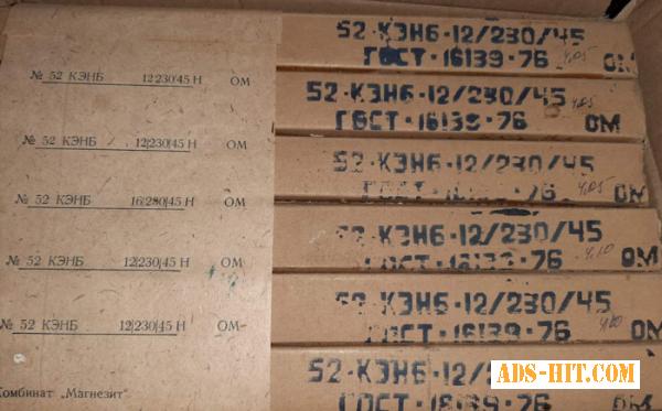 Карбидкремниевый нагреватель КЭНБ 12/230/45, 16/230/45