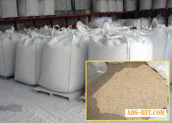 Песок пескоструйный прокаленный для пескоструя, для пескоструйных работ.