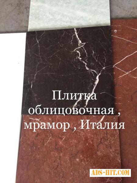 До настоящего времени, мрамору нет равных среди материалов декоративного назначения