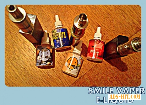 Жидкость для электронных сигарет Smile Vaper