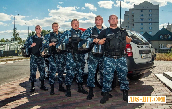 Услуги пультовыой охраны Киев