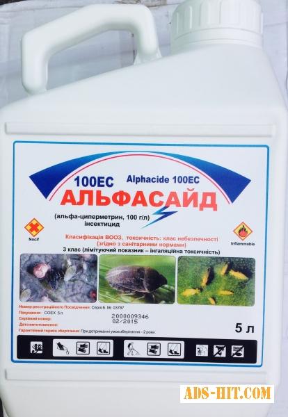 Гербициды, фунгициды, исектициды недорого
