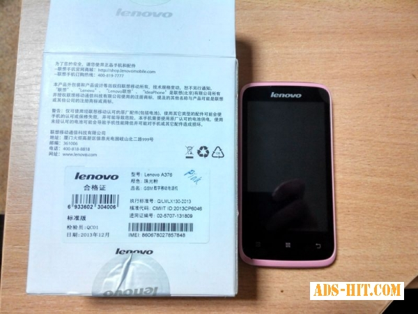 Lenovo IdeaPhone A376 (Pink) (витрина)