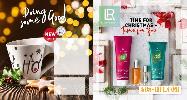 Лучшие подарки к Новому году и Рождеству