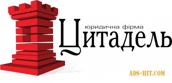 Внесение изменений в учредительные документы Днепр