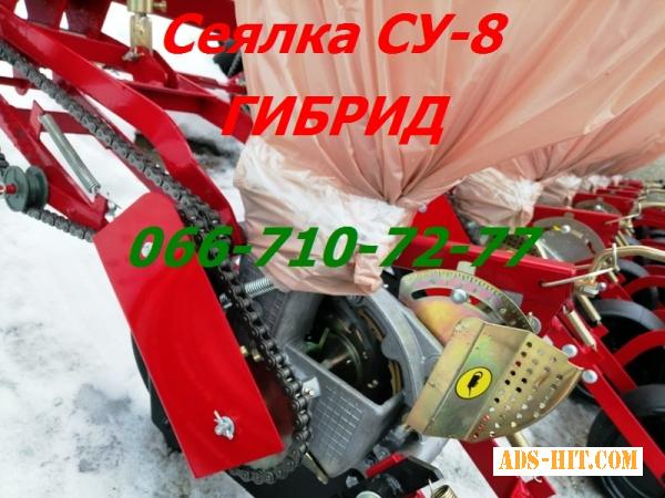 СУПН -8 нового образца СУ-8 гибрид сеялка УПС-8
