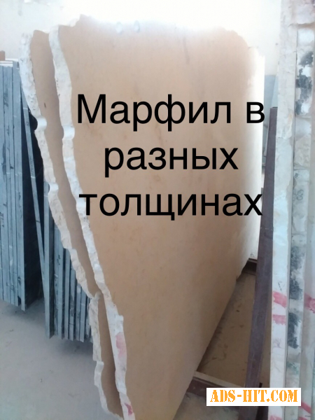 Предлагаем купить недорогой мрамор в Киеве , который мы доставим на любой объект строго в оговоренные сроки