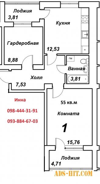 Шикарная двушка 55 кв. м-с большой кухней