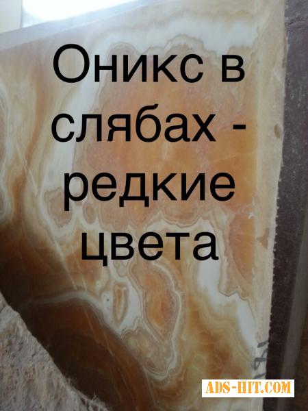 Главные критерии, по которым нужно выбирать мрамор в слэбах — это текстура, зернистость, характер границы между зернами