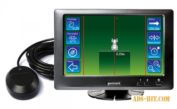 Курсоуказатель, GPS навигатор для трактора