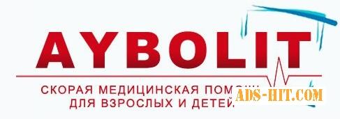 Айболит - перевезти больного с политравмой из Одессы в Киев, в Тернополь, в Херсон