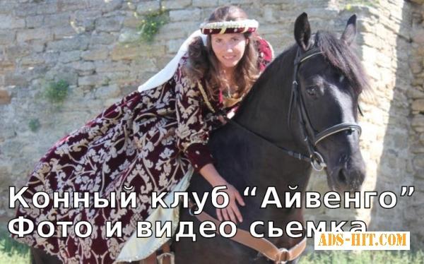 Фотосесия с лошадью на море