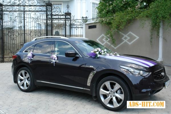Аренда свадебных украшений и автомобиля в Бердянске
