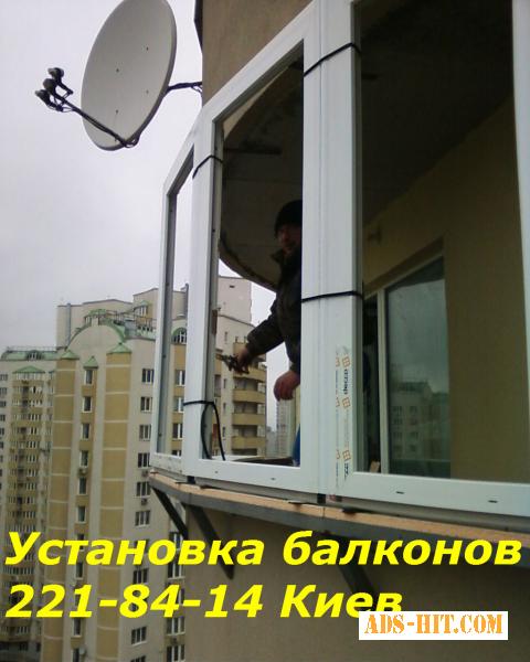 Ролеты ремонт Киев, замена замков Киев, замена шнураКиев, ремонт дверей и окон