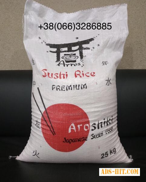 Рис для суши aroshiki, рис камолино продам