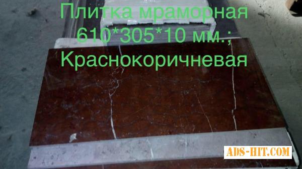 Мрамор – натуральный камень, который незаменим для внешней отделки зданий, для создания ступеней и лестниц, столешниц