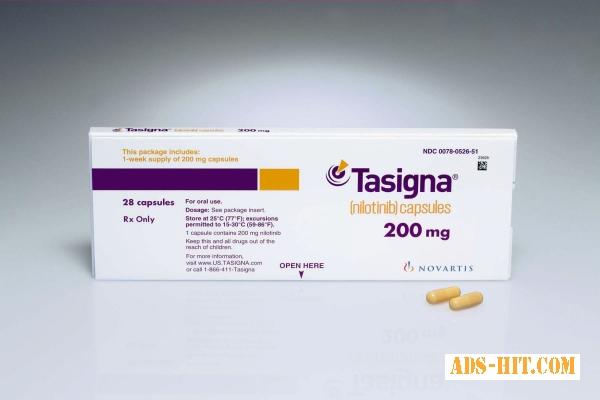 Тасигна – препарат с доставкой домой