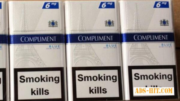 СигаретыCompliment (20) demi slims (blue) оптом