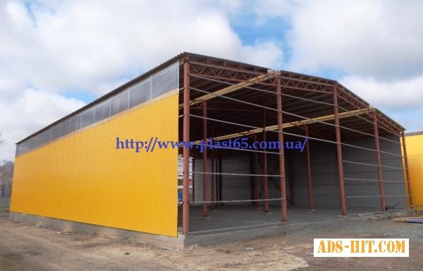 Ангары быстровозводимые под ключ, строительство быстровозводимых ангаров, складов в Украине.